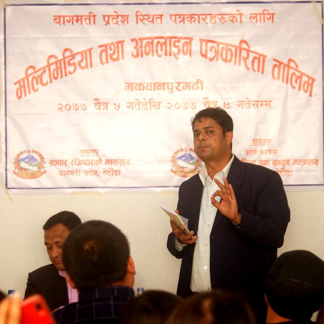 makavanaparagadhama-bhaeka-analina-patarakarata-talma-karayakaramaka-jhalka-1